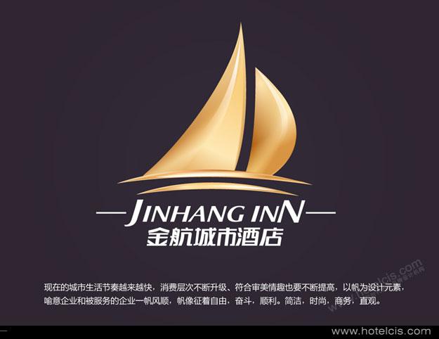 酒店logo设计/品牌设计/vi设计/制作